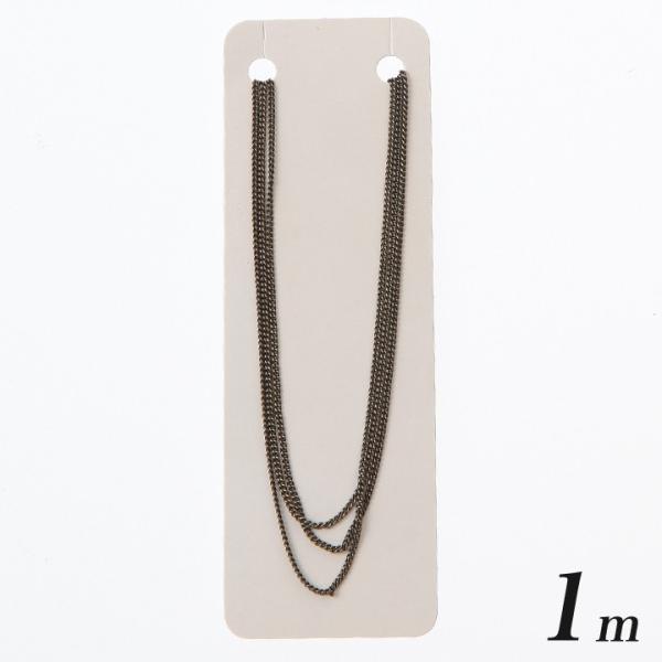 キヘイチェーン 線径0.35mm1.2×1.9mm アンティークゴールド1m | 日本製 国産 キヘイ チェーン 喜平 ネックレス アクセサリー