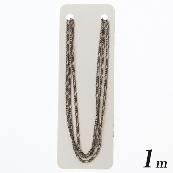 フィガロチェーン 線径0.4mm 1.7×4/1.7×2mm アンティークゴールド1m | 日本製 国産 キヘイ チェーン 喜平 ネックレス フィガロ アクセサリー