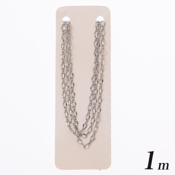 デザインチェーン 線径0.5mm 3×4mm ロジウムカラー 1m | 日本製 国産 キヘイ チェーン 喜平 ネックレス フィガロ アクセサリー