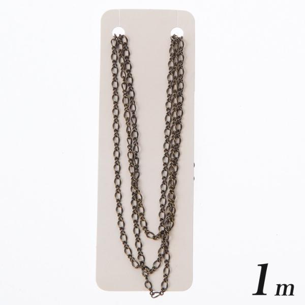 デザインチェーン 線径0.5mm 3×4mm アンティークゴールド1m | 日本製 国産 キヘイ チェーン 喜平 ネックレス フィガロ アクセサリー
