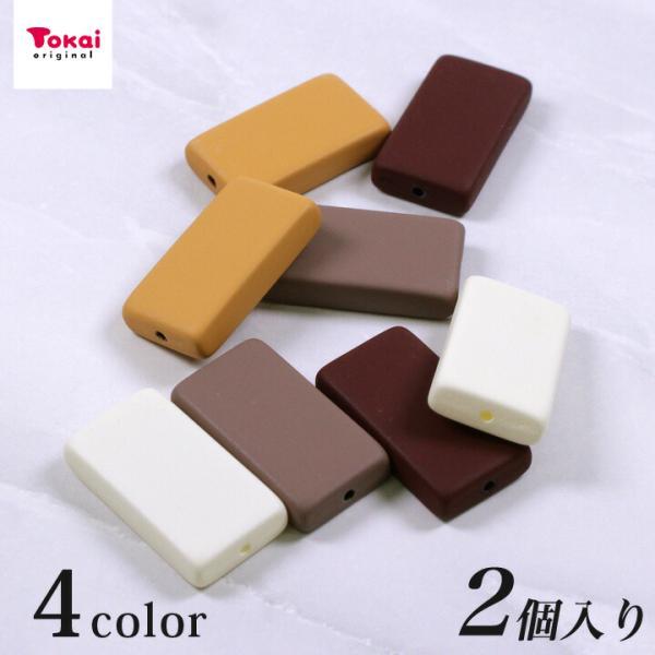 チョコビーズ プラリネ型 2ヶ 約25×14mm | チョコレートビーズ 2個入り チョコレートカラー ちょこれーとからー バレンタインアクセサリー