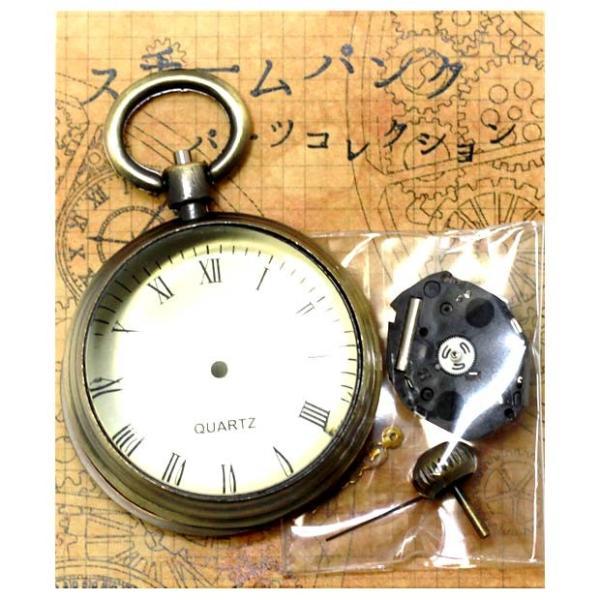 ビーズ メタルパーツ スチームパンクパーツコレクション 懐中時計パーツセット ポケットウォッチ 時計 部品 