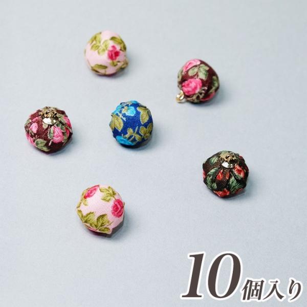 布ボールチャーム 花柄 10個入り 全4色