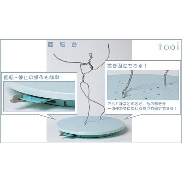 粘土 基本用具 回転台 パジコ|shugale1|02