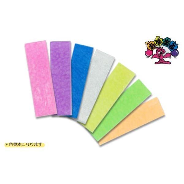 粘土 用具 型取り・注型材料 おゆまる 300 7色入り ヒノデワシ |プラスチック粘土|型取り素材|スイーツデコ|型取り| 樹脂粘土| |shugale1|02
