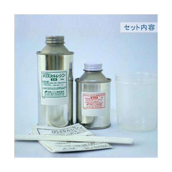 粘土 用具 型取り・注型材料 クリスタルレジン 0.3kgセット|shugale1|02