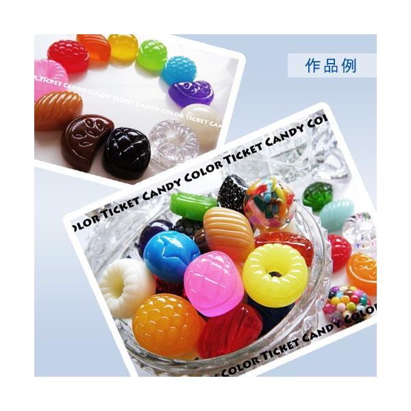 粘土 用具 型取り・注型材料 クリスタルレジン 0.3kgセット|shugale1|03