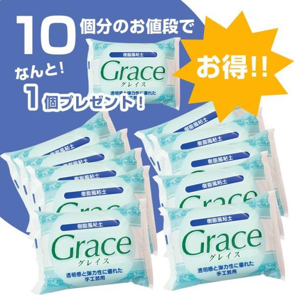 粘土 樹脂粘土 樹脂風粘土 グレイスパック グレイス11個入り   ミニチュアフード 樹脂粘土でつくるミニチュアフード shugale1 02