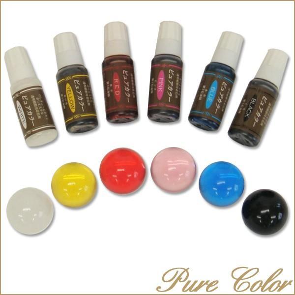 粘土 用具 型取り・注型材料 ピュアカラー6色セット ファースト 透明色・透明樹脂用着色剤|shugale1|02
