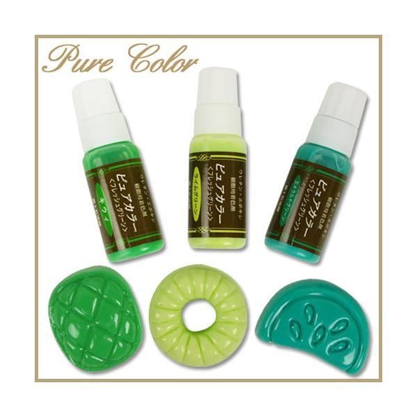 粘土 用具 型取り・注型材料 ピュアカラー3色セット フレッシュグリーンカラー 不透明・透明樹脂用着色剤|shugale1|02