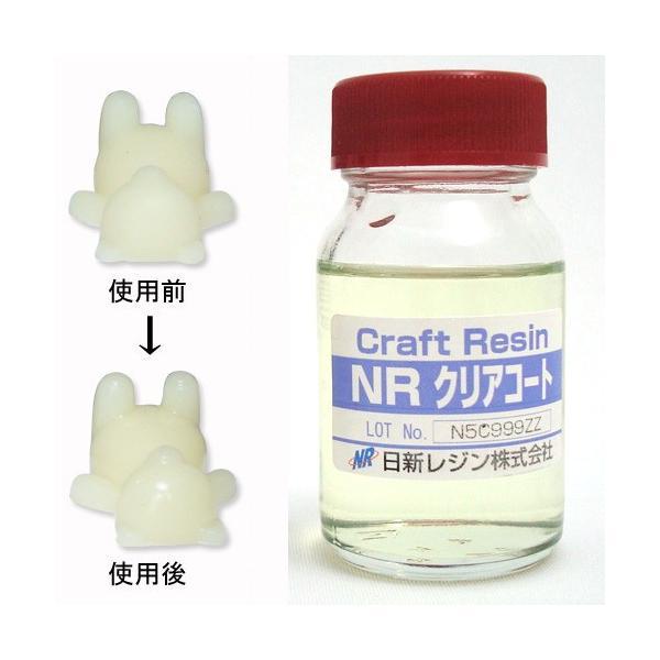 粘土 用具 型取り・注型材料 NR クリアコート 25g|shugale1