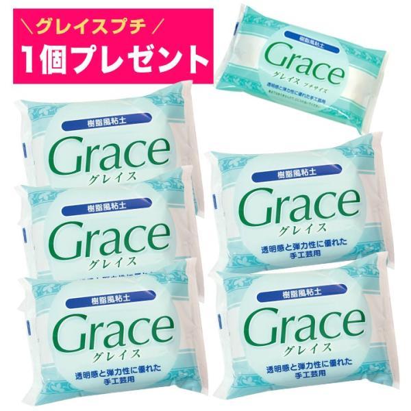 グレイスパック(グレイス5個+0.5個入り)