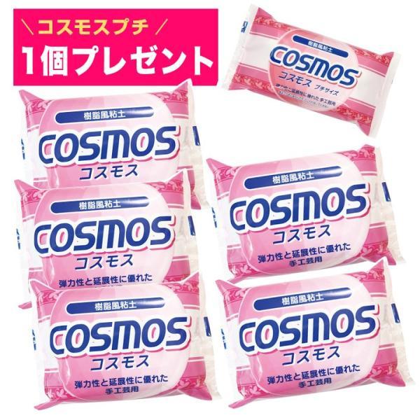 コスモスパック(コスモス5個+0.5個入り)