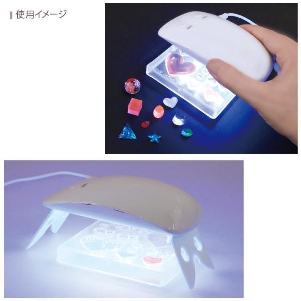 パジコ UV-LED ハンディライト   UVランプ UVライト LEDランプ LEDライト ハンディタイプ コンパクト 紫外線照射器 UVレジン PADICO 星の雫 太陽の雫 クラフト shugale1 02