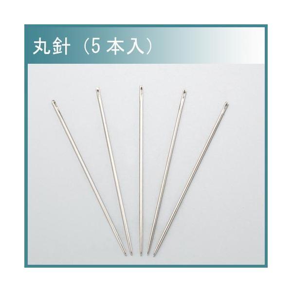 レザー 用具 道具 協進エル 丸針 (手縫い針 5本入)|shugale1