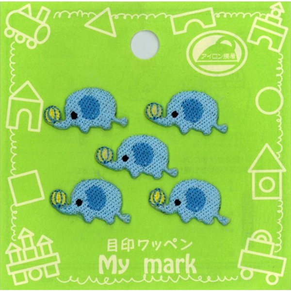 生地 ワッペン 目印ワッペン Mymark6 ゾウさんぞうさん|小さい|かわいい|ワンポイント|入園|入学|キッズ|子供|こども||shugale1