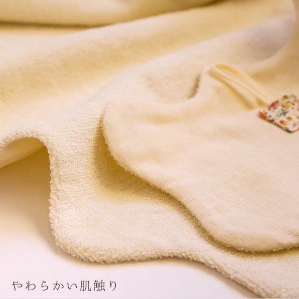 国産ダブルガーゼ&今治産タオルで作るベビーケープキット|ソーイング キット セット 作り方つき 型紙つき 材料セット|shugale1|05