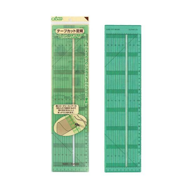クロバー テープカット定規 40cm 57-924|裁縫道具 定規 Clover ロータリーカッター用 平行 直線