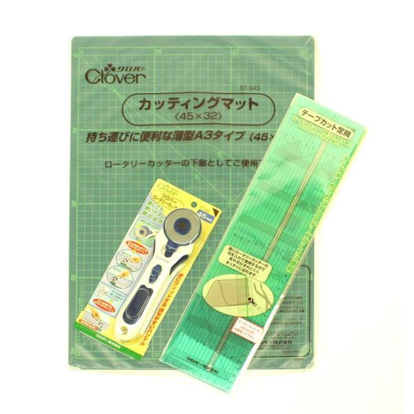 つまみ細工の布カットに便利な3点セット クロバーロータリーカッター、カッティングマット、テープカット定規セット|手芸道具 ソーイング道具