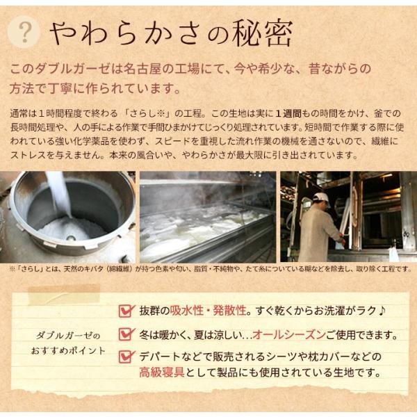 国産やわらかコットンダブルガーゼパステルカラー(カットクロス)|日本製 和ざらし 和晒 生地 布地 綿100% Wガーゼ ゆめふわ マスク関連|shugale1|05