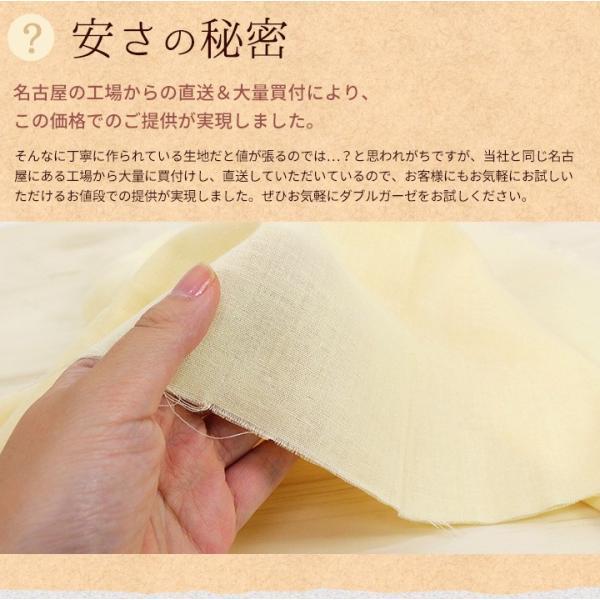 国産やわらかコットンダブルガーゼパステルカラー(カットクロス)|日本製 和ざらし 和晒 生地 布地 綿100% Wガーゼ ゆめふわ マスク関連|shugale1|06
