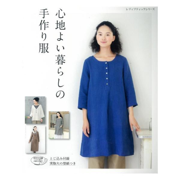 91d75f663b221 ค้นหาผลการค้นหาสำหรับ เสื้อผ้าสตรีเสื้อผ้าเด็ก|DEJAPAN - เสนอราคา ...