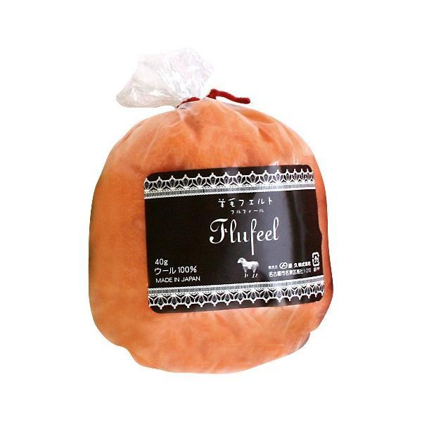 フェルト羊毛 フルフィール 単色 59 LOR (オレンジ)40g |トーカイ オリジナル 羊毛 羊毛フェルト  フェルト||shugale1