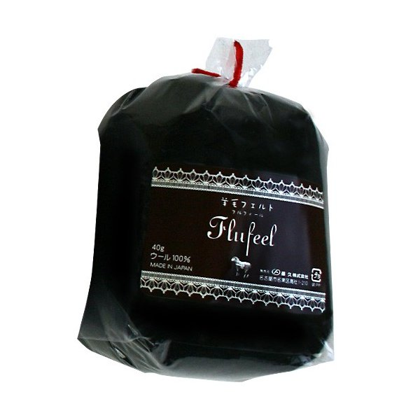フェルト羊毛 フルフィール 単色 70 BK (ブラック)40g  | トーカイ オリジナル 羊毛 羊毛フェルト  フェルト