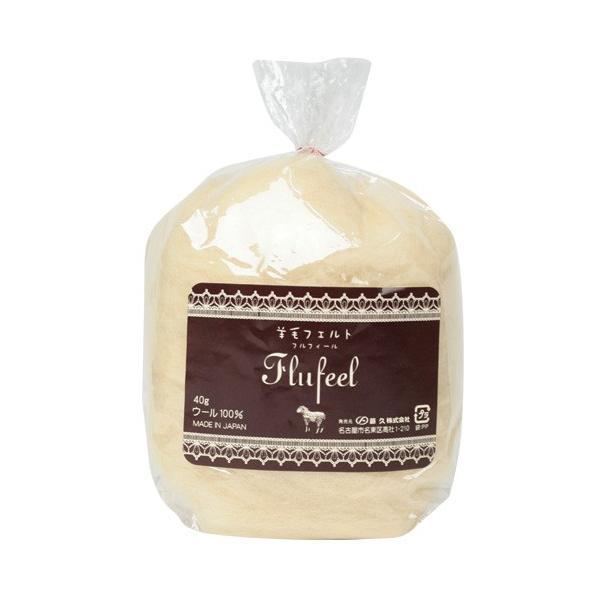 フェルト羊毛 フルフィール 単色 76 FL (ペールオレンジ)40g  | トーカイ オリジナル 羊毛 羊毛フェルト  フェルト