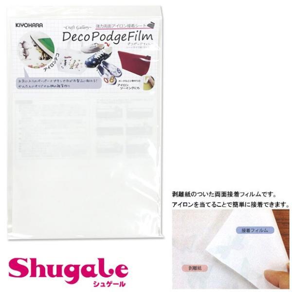 クラフト デコパージュ デコポッジフィルム 19×29cm 1枚 shugale1