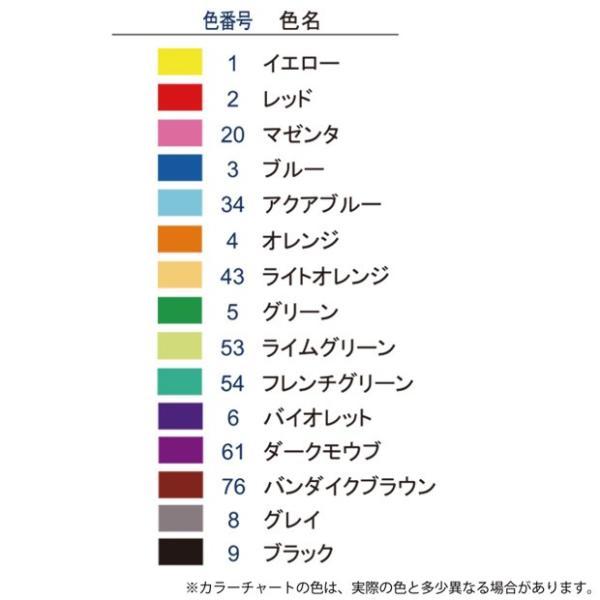 クラフト ホビークラフト トリプラス ファインライナー 細書きペンセット 15色セット|カラフル|塗り絵|細字|文具||shugale1|02