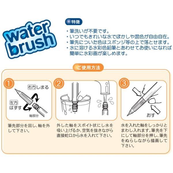 クラフト ホビークラフト ウォーターブラシ 中筆|water brush|STAEDTLER||shugale1|02