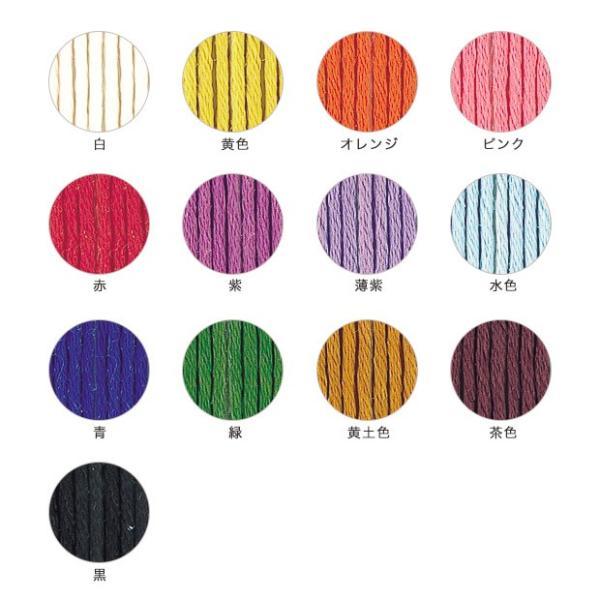 組ひも 絹糸 全13色|絹 100% シルク ハマナカ 組ひも 組紐 くみひも 組み紐 材料 糸 紐  手芸 コード|shugale1|02