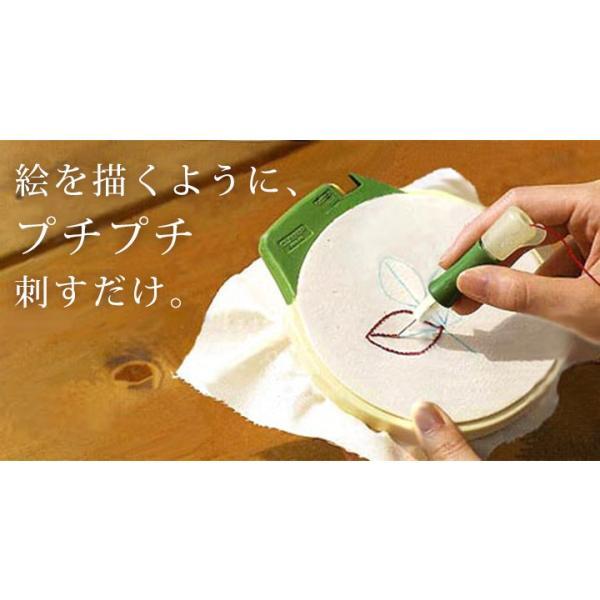 フリーステッチング スターターセット (フリーステッチングニードル&フープ&本)  | 刺しゅう糸 リボン刺繍 ニードル 用具 用品 本体 針先|期間限定SALE||shugale1|03