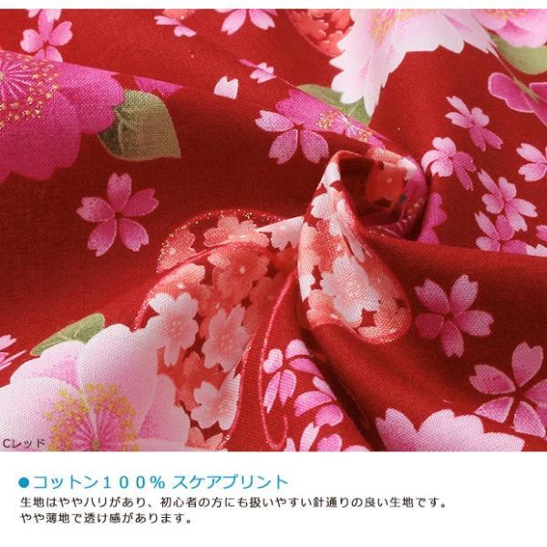 生地 綿布 花の詩 蝶 スケア SO-2070-1 |浴衣ドレス 甚平ドレス 女の子 ハンドメイド 生地 浴衣 子供|shugale1|03