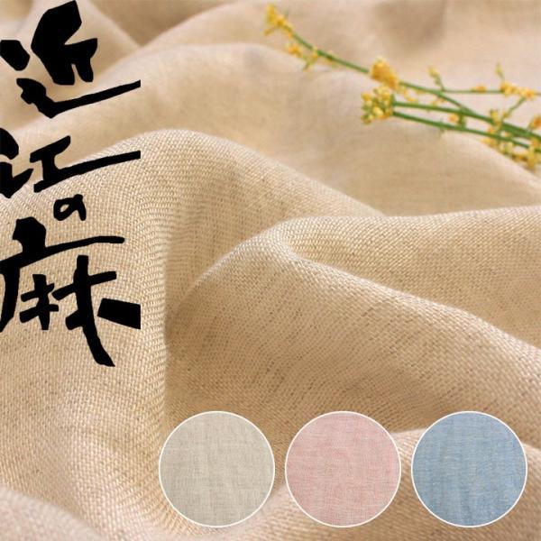 近江の麻 日本製リネンダブルガーゼ ワイド幅160cm|1m単位の切売り 生地 布 布地 麻 リネン 麻100 リネン100 ガーゼ|shugale1