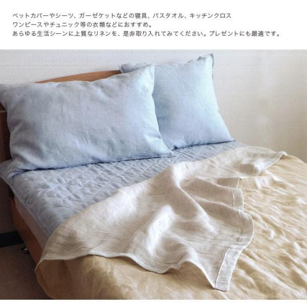近江の麻 日本製リネンダブルガーゼ ワイド幅160cm|1m単位の切売り 生地 布 布地 麻 リネン 麻100 リネン100 ガーゼ|shugale1|07