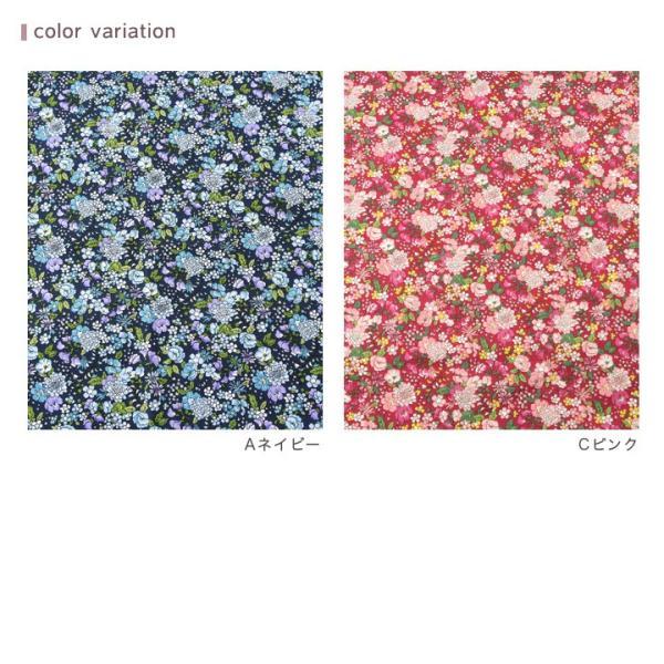 コットンこばやし フラワー2 ブロード (1m単位)|切売り 生地 布 布地 綿 コットン 綿100 花柄 フラワー柄 フラワープリント トーカイ|shugale1|06
