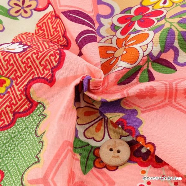 彩華物語 古典 CB (1m単位) 切売り 生地 布 布地 綿 コットン 綿100 和柄 和風 伝統文様 shugale1 03