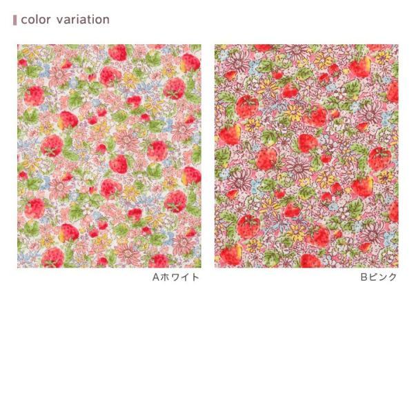 コットンこばやし いちご ポプリンリップル (1m単位)|切売り 生地 布 布地 綿 コットン 綿100 花柄 フラワー柄 フラワープリント いちご 浴衣 ゆかた|shugale1|06