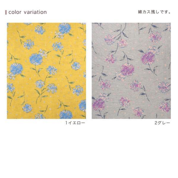 【当社限定】 mOmen-t florist アジサイ 綿麻シーチング (1m単位)|切売り 生地 布 布地 服地 花柄 フラワープリント トーカイ|shugale1|07