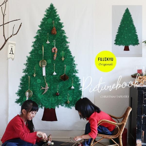 ツリータペストリー 絵本風ツリーパネルオックス 90cm単位|クリスマス 生地 布製 北欧調 壁紙 布地 トーカイ  写真背景 布 ウッド柄パネル|shugale1