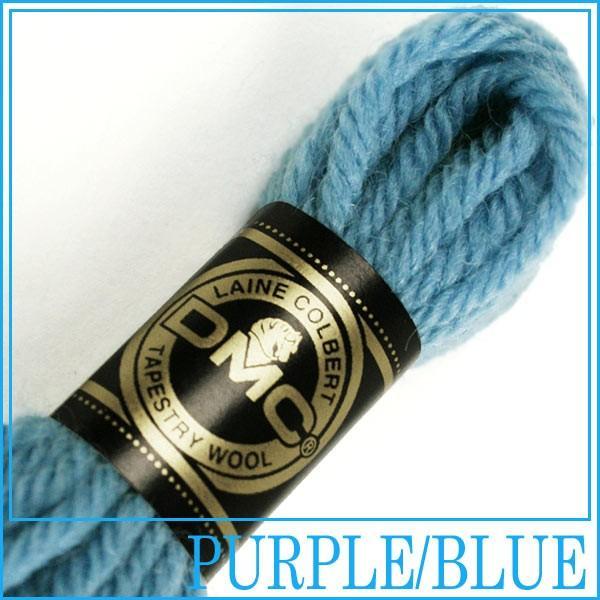 刺繍 刺しゅう糸 DMC 4番 パープル・ブルー系 タペストリーウール 7802 ししゅう糸 刺繍糸 ウール糸 タペストリー糸 ニードルポイント 
