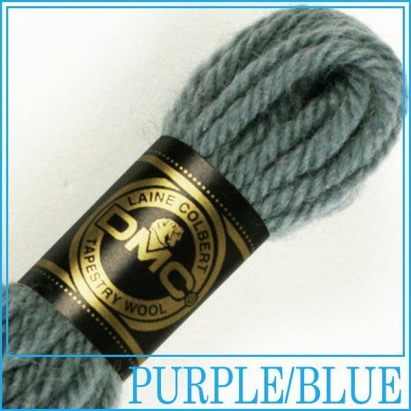 刺繍 刺しゅう糸 DMC 4番 パープル・ブルー系 タペストリーウール 7287 ししゅう糸 刺繍糸 ウール糸 タペストリー糸 ニードルポイント 