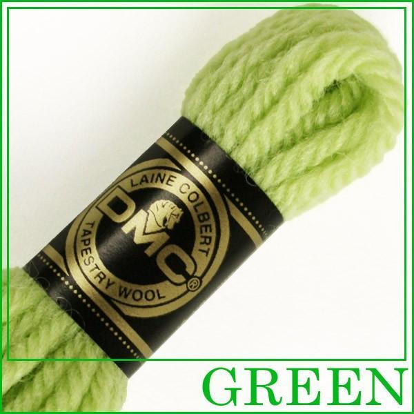 刺繍 刺しゅう糸 DMC 4番 グリーン系 タペストリーウール 7772 ししゅう糸 刺繍糸 ウール糸 タペストリー糸 ニードルポイント 