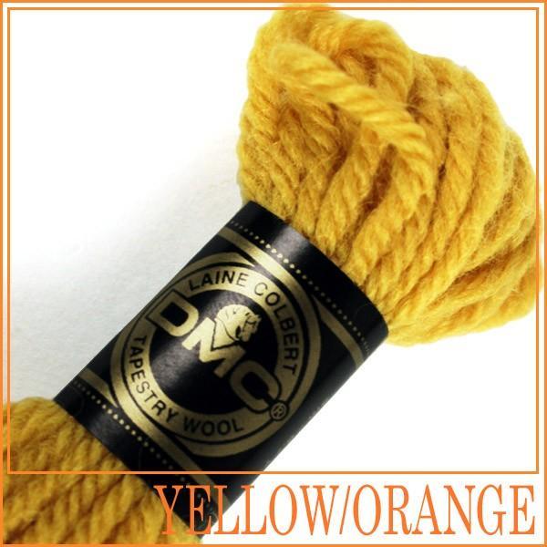 刺繍 刺しゅう糸 DMC 4番 イエロー・オレンジ系 タペストリーウール 7473 ししゅう糸 刺繍糸 ウール糸 タペストリー糸 ニードルポイント 