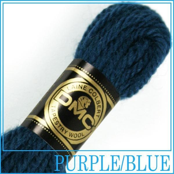刺繍 刺しゅう糸 DMC 4番 パープル・ブルー系 タペストリーウール 7336 ししゅう糸 刺繍糸 ウール糸 タペストリー糸 ニードルポイント 