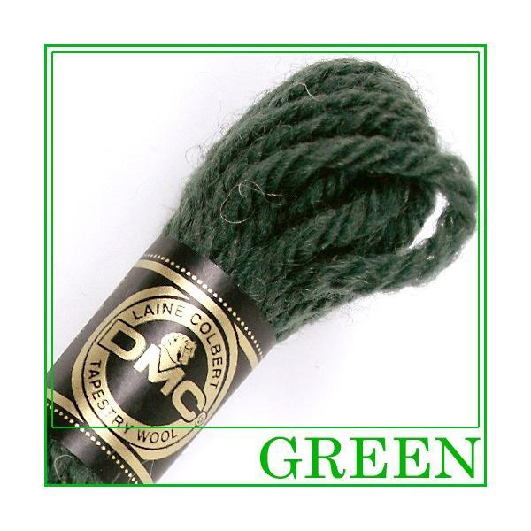 刺繍 刺しゅう糸 DMC 4番 グリーン系 タペストリーウール 7398 ししゅう糸 刺繍糸 ウール糸 タペストリー糸 ニードルポイント 