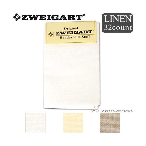 刺繍 刺しゅう布 ZWEIGART ツバイガルト リネン 32カウント カットクロス 45×45cm|shugale1