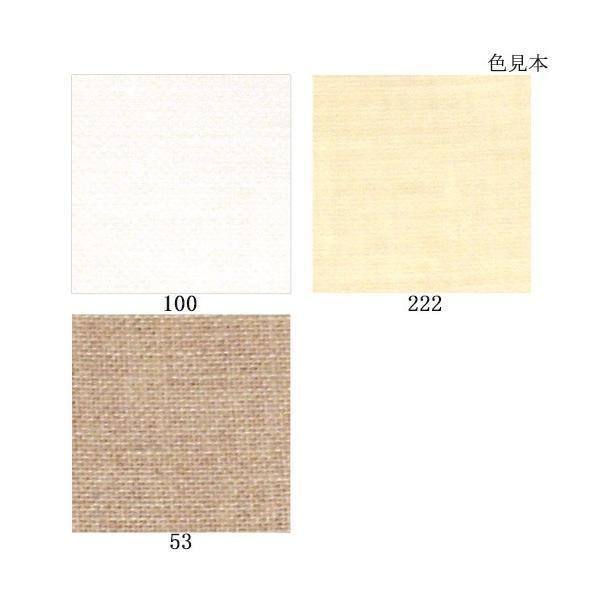 刺繍 刺しゅう布 ZWEIGART ツバイガルト リネン 32カウント カットクロス 45×45cm|shugale1|02
